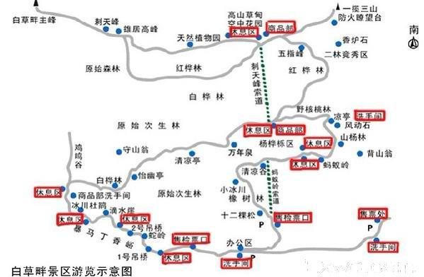 河北旅游信息网_先玩再说河北旅游首现个人贷款旅游中国产
